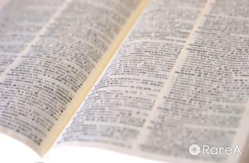 ミステリー作家・青崎有吾さんによる講演と図書館ツアー@横浜市旭図書館