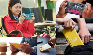 従来機種より1万円安くなった「Nintendo Switch Lite」