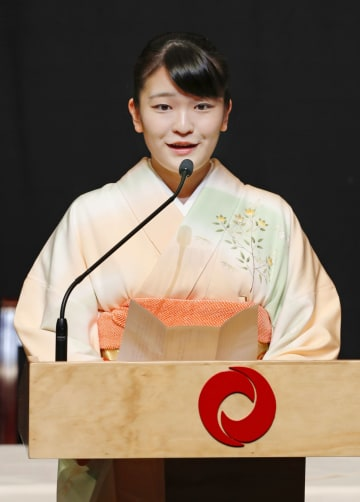 日本人移住120周年記念式典であいさつされる秋篠宮家の長女眞子さま=10日、ペルー・リマ(共同)