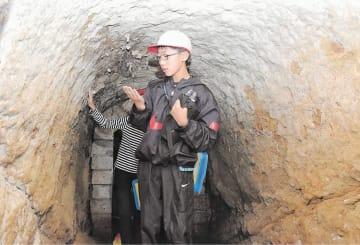 防空壕を見学し、狭さや暗さを体験した八幡小の児童たち