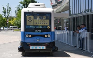 浙江省初の省級自動運転・スマート交通モデル区、徳清県に設置