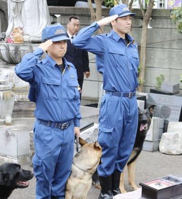 東京都板橋区で開かれた警視庁の警察犬の慰霊祭=11日