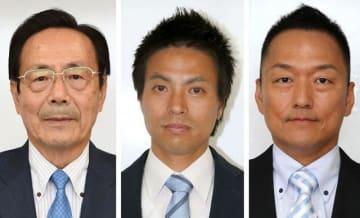(左から)石井正弘氏、原田謙介氏、越智寛之氏