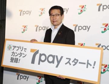 1日、「7pay」をPRするセブン―イレブン・ジャパンの永松文彦社長=東京都千代田区