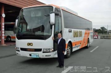 高速事業に活用するバスをPRする関根社長