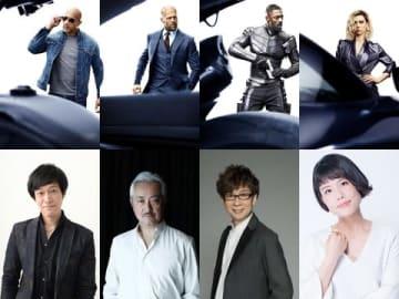 映画「ワイルド・スピード/スーパーコンボ」の日本語吹き替え版キャストの(下段左から)小山力也さん、山路和弘さん、山寺宏一さん、沢城みゆきさん (C)UNIVERSAL PICTURES