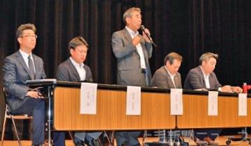 シーズン中間報告会で発表する草津温泉フットボールクラブの奈良社長(中央)=昌賢学園まえばしホール
