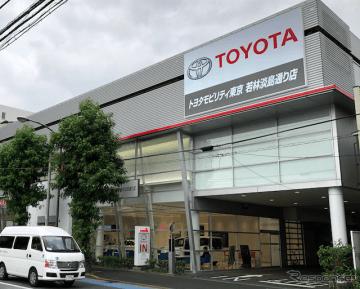 東京での4系列統合により旧ネッツ店も看板変更。写真は「トヨタモビリティ東京 若林淡島通り店」