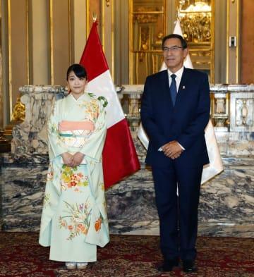 ペルーのビスカラ大統領を表敬訪問された秋篠宮家の長女眞子さま=11日、リマ(共同)