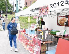 観光客らに登別の食の魅力をアピールした記念イベント