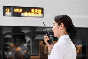 重慶-香港間の高速列車、運行開始