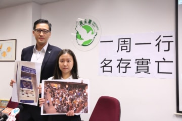 Lam Cheuk-ting (left) holding a photo of visa issuing machines at Shenzhen ports. Photo: Democratic Party.