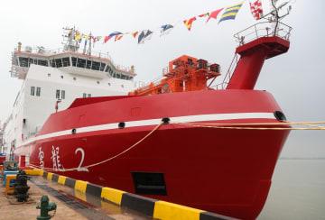 極地調査砕氷船「雪竜2号」が引き渡し 初航海は南極へ