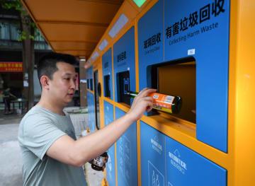 中国のごみ分別、スマート技術で広がる可能性