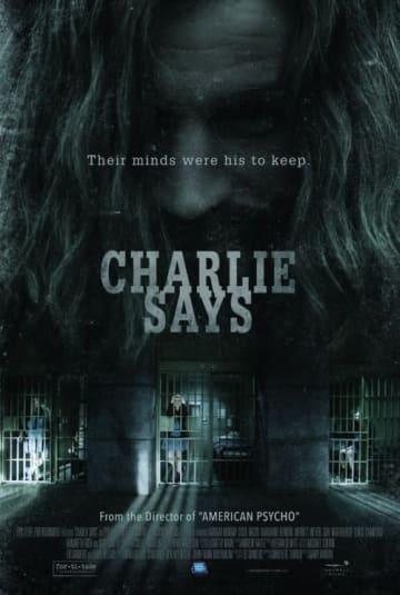 『チャーリー・セズ/マンソンの女たち』海外ポスター