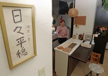 賢太さんと一緒によく食事をしていたカウンターでかつての日々を振り返るけいこさん=諫早市内