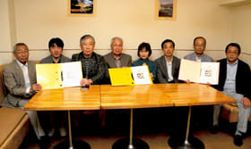 民生委員の「活動参考書」作成に尽力した検討委員会