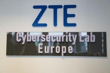 ZTE、欧州サイバーセキュリティーラボ開設
