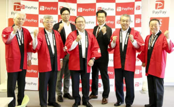 連携したキャンペーン展開へ意欲を見せるオールフクイ実行委員会とペイペイの担当者=7月11日、福井県の福井市役所