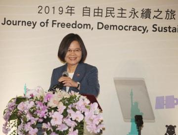 12日、米ニューヨークの会合で、あいさつする台湾の蔡英文総統(中央通信社=共同)