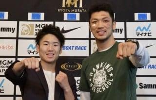 昨日TKO勝利した拳四朗(左)と村田諒太が一夜明け会見に出席した