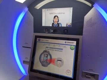 中国建設銀行、北京で「5G+スマートバンク」推進