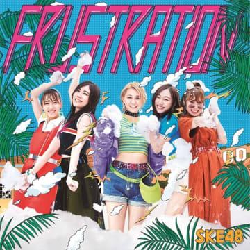 SKE48、新曲「FRUSTRATION」をサプライズ初披露!「今の私にしかできないセンターを皆さんの目に焼き付けてください」