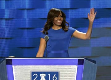 PHILADELPHIA, PA - JULY 25: First lady Michelle Obama waves to the crowd before delivering remarks on the first day of the Democratic National Convention at the Wells Fargo Center, July 25, 2016 in Philadelphia, Pennsylvania. An estimated...