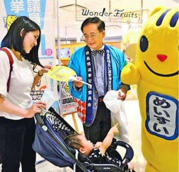 徳島市内で投票を呼び掛ける県明るい選挙推進協議会連合会員