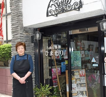 「昔はクラシックを聴きにくるお客さんが隣の店の前まで並んでいた」と話す千壽子さん