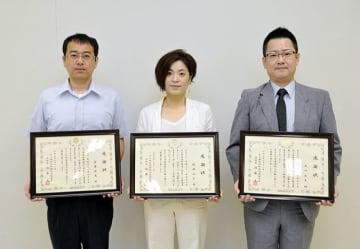 感謝状を受けた(左から)安東宏晃さん、福浦礼子さん、及川岳夫さん