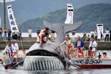 捕鯨で栄えた山口県長門市の通地区で開かれた「通くじら祭り」=14日