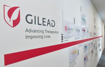 米バイオ医薬品大手のギリアド・サイエンシズ、成都市に拠点開設