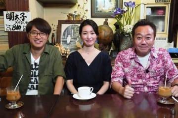 7月21日放送の「モヤモヤさまぁ~ず2」に出演する(左から)大竹一樹さん、大江麻理子キャスター、三村マサカズさん=テレビ東京提供