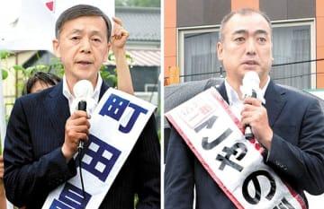 小谷野剛氏(右)、町田昌弘氏