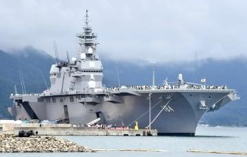 一般公開されたヘリコプター搭載型護衛艦「かが」=7月14日、福井県の敦賀港