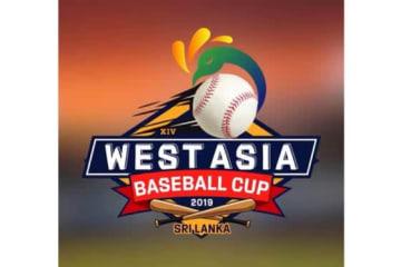 西アジアカップがスリランカで開催される【画像提供:スリランカ野球協会】