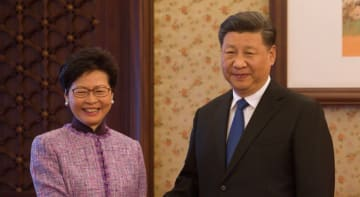 Carrie Lam and Xi Jinping. File photo: GovHK.