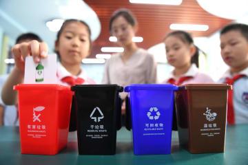 夏季課外活動で「ごみ分別」の知識を身につけよう 安徽省合肥市