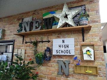 角川ドワンゴ学園N高等学校(N高)の代々木キャンパスを訪れて、最先端の教育現場に採り入れられた新しい学びの形を取材した