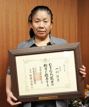 県内では40年ぶりのなぎなた範士となった一川治子さん=熊本市中央区