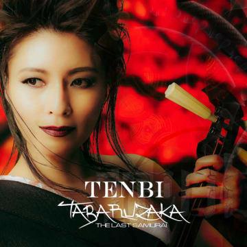 配信楽曲「TABARUZAKA ~The Last Samurai」
