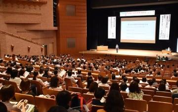 病児保育の事例を共有し、課題を探る第29回全国病児保育研究大会