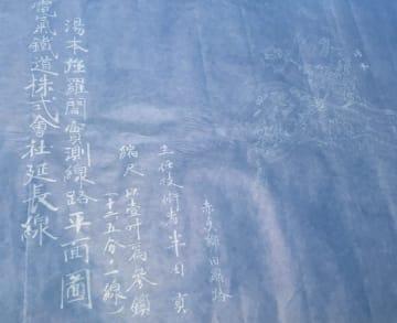 半田貢の名前が入った箱根湯本-強羅間の図面。路線のほか、周辺の家屋などの配置も細かく記されている