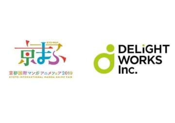 ディライトワークス、「京まふ 2019」へのブース出展を発表―『FGO』のステージイベントも開催決定!