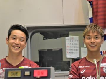 ラジオ関西『GOGO!ヴィッセル神戸』公開収録に臨んだ小林友希選手(写真左)と藤谷壮選手(写真右)(写真:ラジオ関西)