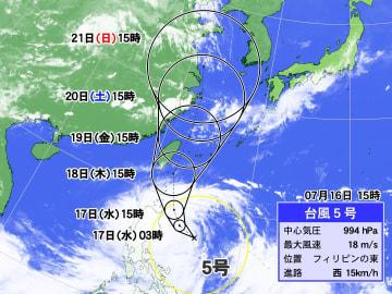 16日午後3時現在 台風5号進路予想図