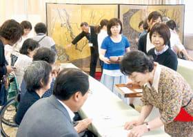 国宝のレプリカを鑑賞しながらMOAボランティアスタッフによる茶会を楽しむ参加者たち