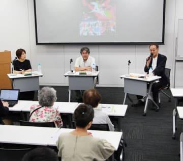 日本アニメの礎を築いた故大川博さんについて語り合った座談会=14日、新潟市中央区