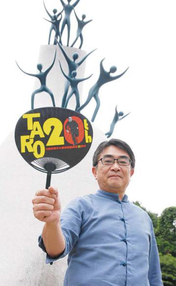 開館20周年「これまでの企画展みんな見せます!」岡本太郎美術館記念展(前期)
